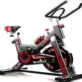 動感單車 動感單車家用室內超靜音健身車健身器材男女性腳踏運動自行車T【快速出貨】