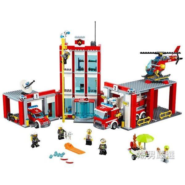 樂高城市組 60110 消防總局 LEGO City 積木玩具 xw