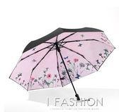 Banana雙層黑膠小黑傘防曬太陽傘女超強防紫外線遮陽傘晴雨傘兩用·Ifashion