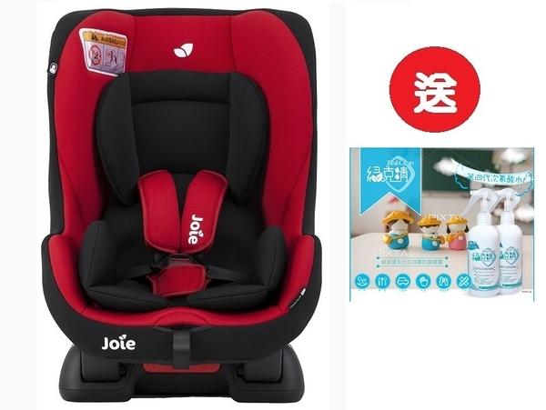 Joie tilt 雙向汽座0-4歲 (JBD82300R 紅) 3298元+贈消毒抗菌噴霧 300ml