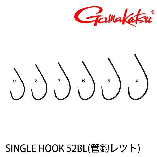 漁拓釣具 GAMAKATSU SINGLE HOOK 52BL 管釣レツト [魚鉤]