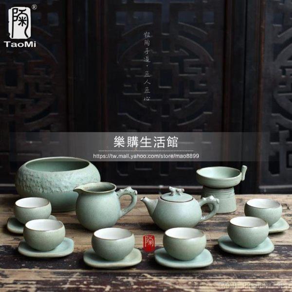 粗陶茶具套裝/暮云春樹綠色功夫茶具【17件套】LG-9814
