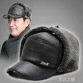鴨舌帽-老人帽子男士冬天保暖爸爸爺爺鴨舌帽護耳中老年人棒球帽中年冬季 夏沫之戀