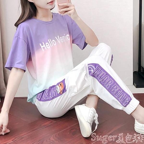 休閒套裝 休閒運動套裝女夏2021年新款紫色洋氣時尚學生t恤兩件套夏裝 suger