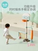 籃球架 比兒童籃球架室內戶外家用可升降籃球框2歲寶寶投籃球類玩具T