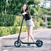 RND電動滑板車進口電池成人兩輪代步車折疊電動車迷你型電瓶車【帝一3C旗艦】IGO