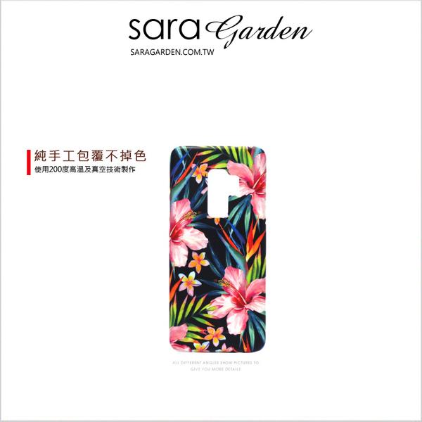 客製化 手機殼 三星 S9 S9+ A8 A8+ 2018 J7 J7+ Plus Note8 保護殼 扶桑花碎花