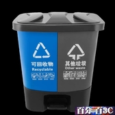 垃圾分類垃圾桶家用帶蓋大號干濕分離商用有蓋雙桶創意腳踏垃圾桶 WJ百分百