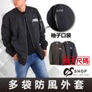 CS衣舖 加大尺碼 5L-6L 潮流 鋪棉 飛行外套 夾克 兩色 88010