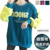 EASON SHOP(GW7589)實拍螢光色撞色拼接字母印花長版OVERSIZE落肩寬鬆長袖素色棉T恤裙女大尺碼內搭衫