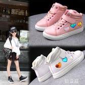 女童板鞋兒童運動鞋2018新款秋季小女孩休閒鞋中大童學生小白板鞋 QG11887『優童屋』