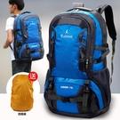 登山徒步旅行背包男雙肩包女超大容量戶外旅行出差行李包輕便書包 小山好物