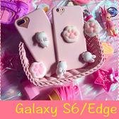 【萌萌噠】三星 Galaxy S6 / S6Edge 創意舒壓款 可愛卡通軟綿綿 捏捏樂貓爪保護殼 全包矽膠軟殼 外殼