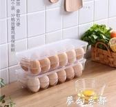 家用雞蛋盒裝雞蛋放雞蛋盒子裝蛋盒蛋 夢幻衣都