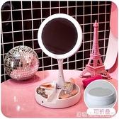 led化妝鏡帶燈ins風可摺疊台式家用臥室桌面宿舍ins風手持美妝鏡