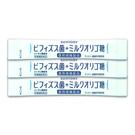 Suntory三得利 比菲德氏菌 + 乳寡醣 隨身包 (1.7g/包*30包)【優.日常】