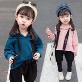 女童套裝 秋裝2018新款時髦韓版衛衣小童兩件套嬰兒衣服女童洋氣套裝【聖誕節快速出貨八折】