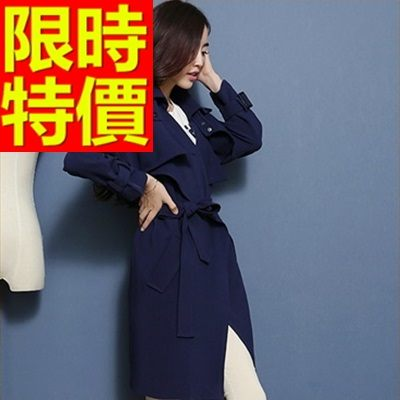 風衣外套-設計嚴選精選女長版大衣4色62q22【巴黎精品】