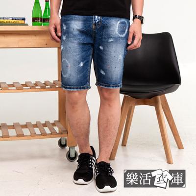 【K-1102】韓版個性潑漆抓破牛仔短褲● 樂活衣庫