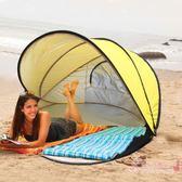 全自動速開戶外遮陽沙灘速開帳篷 1-2人防曬釣魚海灘帳篷xw 免運商品