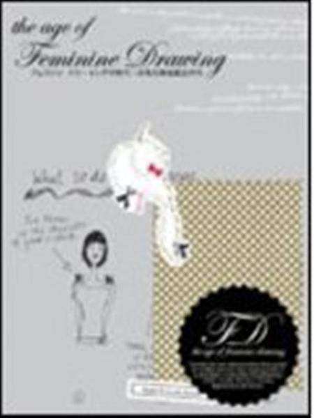 (二手書)The Age of Feminine Drawing