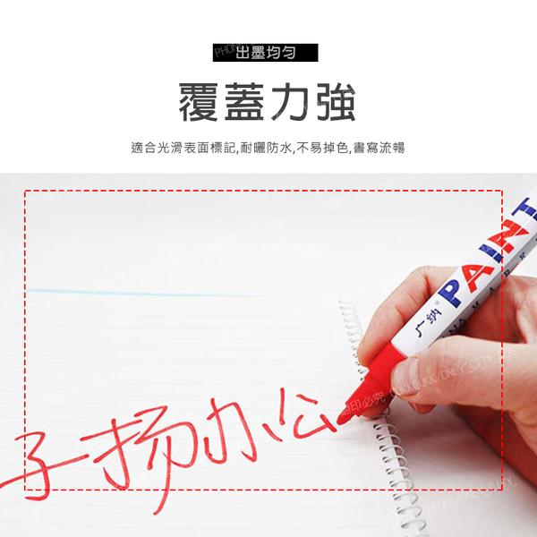 油漆筆 輪胎用描胎筆 補漆筆 彩繪筆 補胎筆 塗鴉筆 輪胎改色 輪胎筆 描胎筆【4G手機】