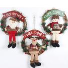 【超取399免運】聖誕藤花環裝飾品 聖誕花環 門掛裝飾 櫥窗裝飾 聖誕節裝飾品