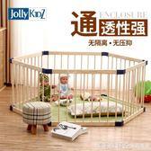 出口澳洲室內兒童游戲圍欄寶寶爬行學步柵欄嬰兒家用實木安全護欄 NMS漾美眉韓衣
