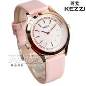 KEZZI珂紫 晶鑽優雅皮革錶帶手錶 珍珠螺貝面 女錶 防水手錶 學生手錶 玫瑰金電鍍 KE1819粉
