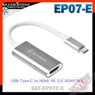[ PCPARTY ] 銀欣 SilverStone EP07-E USB TYPE-C 轉 HDMI Adapter
