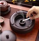 中式黑檀實木煙灰缸帶蓋大號創意個性潮流家用客廳防飛灰定制復古  宜室家居