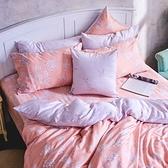 床包 / 單人【粉橘花路】含一件枕套 60支天絲 戀家小舖台灣製AAU101