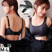 MIUSTAR 舒適機能透氣排汗親膚棉罩杯式運動內衣(共3色,M-L)【NJ0740GW】預購