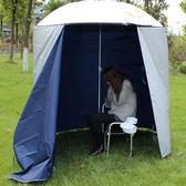 免運鉅惠兩天-金威釣魚傘2.2米2米帶全圍布戶外遮陽防雨防紫外線垂釣傘漁具