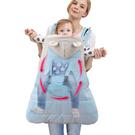 嬰兒背帶披風斗篷 抱嬰腰凳拚色防風毯抱毯蓋被-JoyBaby