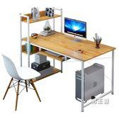 電腦桌台式家用書桌櫃一體簡約現代學生寫字桌子臥室簡易書架組合XW