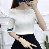 618好康又一發2018夏季新品薄款短袖針織毛衣T恤女一字領露肩上衣短版打底衫