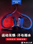 藍芽耳機掛耳式跑步頭戴雙耳4.1入耳式無線運動蘋果耳塞式