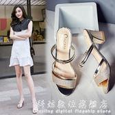 厚底楔形涼鞋 夏天新款韓版高粗跟百搭流行外穿一字魚嘴中跟兩穿涼鞋 科炫數位