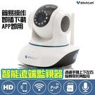 手機監控 智慧攝機 雙向語音監視器攝像 ...