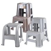 梯凳家用二步梯椅台階凳腳踏凳登高凳洗車凳子兩步凳高低凳梯子凳 快速出貨