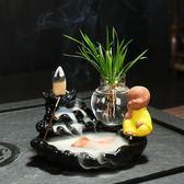 茶寵創意精品可愛小和尚倒流香爐可養招財茶寶茶玩茶具茶盤擺件三角衣櫥