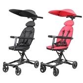 英國 JOLLY 輕便型摺疊手推車-尊爵版(黑/紅)含遮陽棚