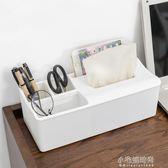 聚可愛 桌面收納盒客廳抽紙盒化妝品護膚品收納盒多功能紙巾盒YXS 『小宅妮時尚』