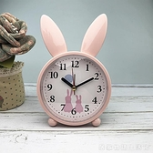 靜音小鬧鐘創意卡通兒童專用臥室床頭鐘學生時鐘桌面可愛鐘表擺件