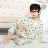 男童兒童睡衣綿綢棉綢長袖寶寶小孩套裝中大童夏季薄款空調家居服  宜室家居