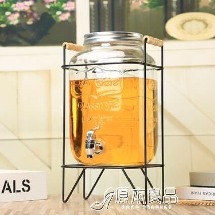 帶龍頭泡酒瓶10斤透明家用果汁罐丨飲料桶玻璃丨酵素桶梅森罐密封罐-NN【母親節禮物】