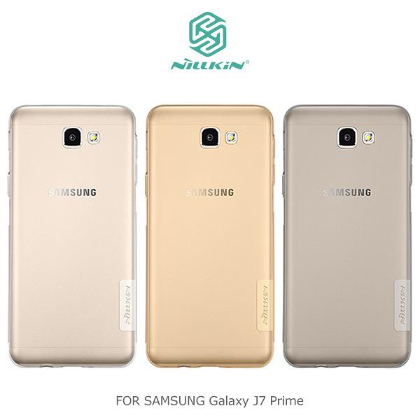 ☆愛思摩比☆NILLKIN SAMSUNG Galaxy J7 Prime 本色TPU軟套 軟殼 果凍套 透色套