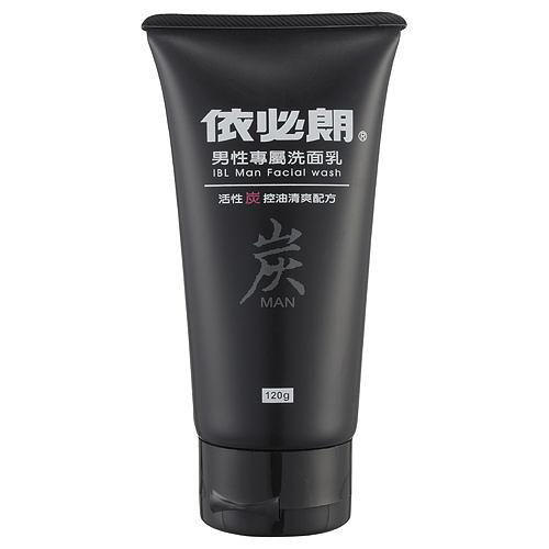 依必朗男性專屬洗面乳-活性碳控油清爽配方 活性碳洗面乳 控油洗面乳 抗痘洗面乳