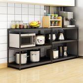 廚房置物架3層落地多層微波爐烤箱置物架廚房儲物收納架金屬移動igo